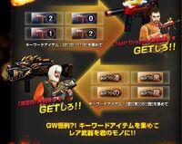 Tmpdragon cannon promo japan