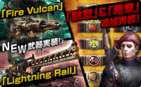 Gatlingm sfsniperm poster japan