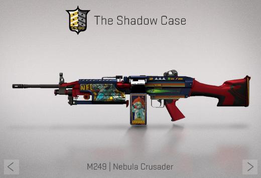 File:Csgo-m249-nebula-crusader-announcement.jpg