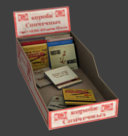 File:De vostok Matchbooks.jpg