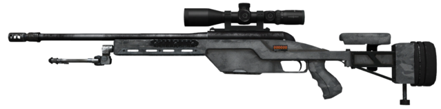 File:W ssg08 stat.png