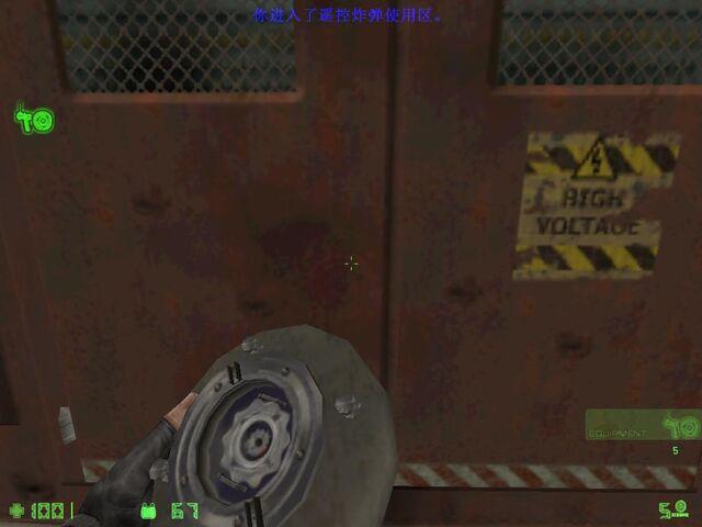 File:CSCZDS Training RCbomb Target.jpg