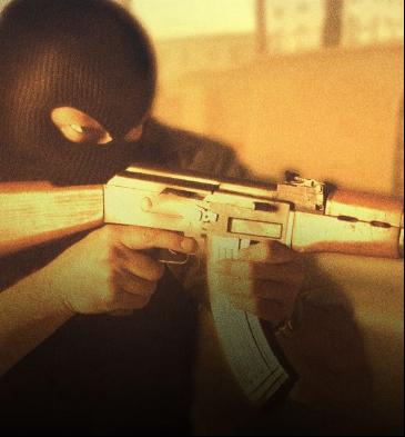 File:Csgo chooseteam Terror.png