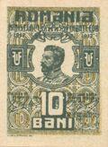 10 bani 1917 avers