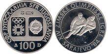 Yugoslavia 100 dinara 1982 hockey