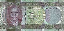 South Sudan pound obverse 2011