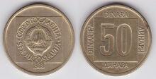Yugoslavia 50 dinara 1988 type 2