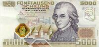 5000 Schilling Mozart obverse