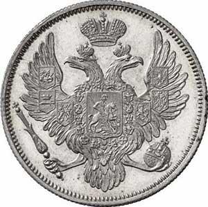 File:Platinum coin6r 1835.jpg