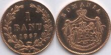 Romania 1 banu 1867