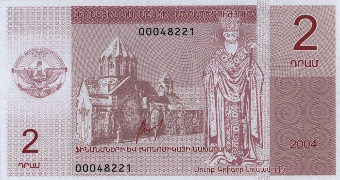 Nagorno Karabakh Dram Currency Wiki Fandom Powered By