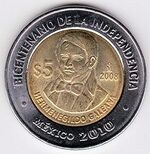 Hermenegildo Galeana 2008