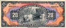 Panamanian 20 balboa note obverse