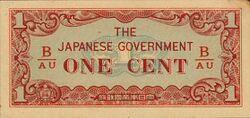 Burma cent note 1942 obv