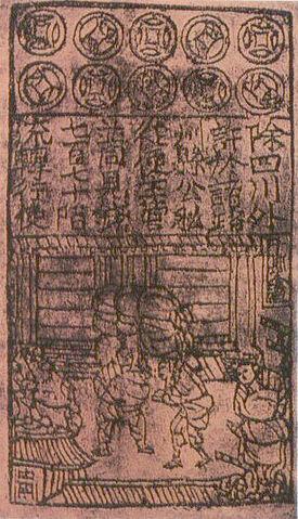 File:Jiao zi.jpg