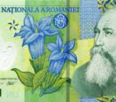 Romanian 1 leu banknote