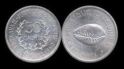 Guinea 50 cauris 1971