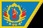 HetmanateFlag