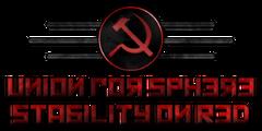 Ussr-banner