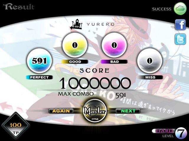 File:YureroTP100.jpg
