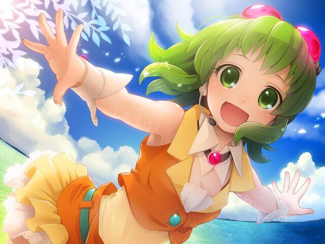 File:GUMI-chan.jpg