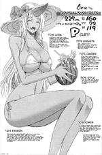 Tionishia's Secrets