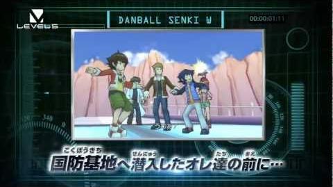 【TVアニメ連動CM 2】『ダンボール戦機W』
