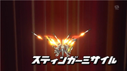 Stinger Missile(O-Legion)