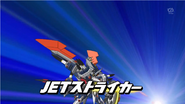 Jet Striker(O-Legion)