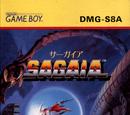 Sagaia