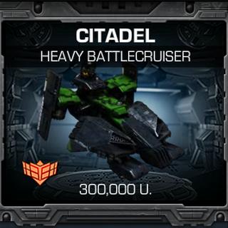 VRU Citadel