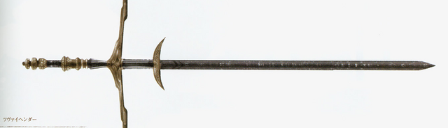 File:A sword.png