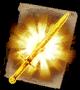 Огненный клинок
