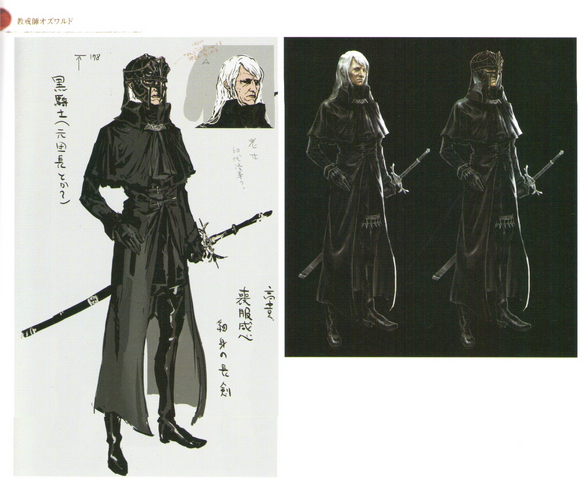File:Oswald Concept Art.png