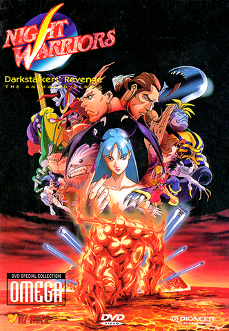 File:Night Warriors Darkstalkers' Revenge Omega Cover.png