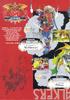 DS NW UK Aracade Flyer 05