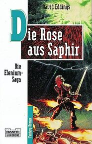 SapphireLang1