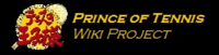 Prince of tennis wiki wordmark