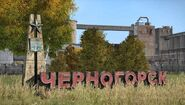 Chernogorsk sign