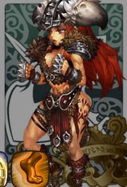 Ferocious Fist Iruner