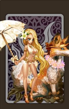 Bliss Foxy C1V1