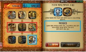 Kr patch awakened character active tab