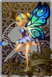 Spear Sapphire