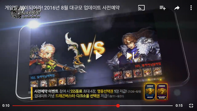Kr patch ascended dracos event youtube screenshot