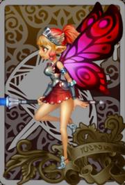 Spear Ruby