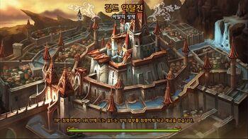 Kr patch guild plunder castle