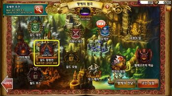 Kr patch occupy guild honor gorge location