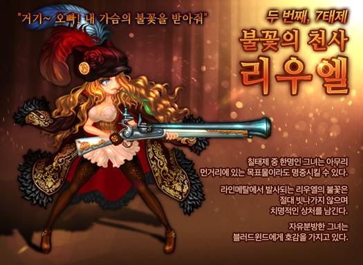 Llywelyn the Fiery release poster