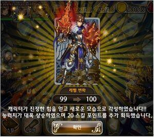 Kr patch awakening quest 3