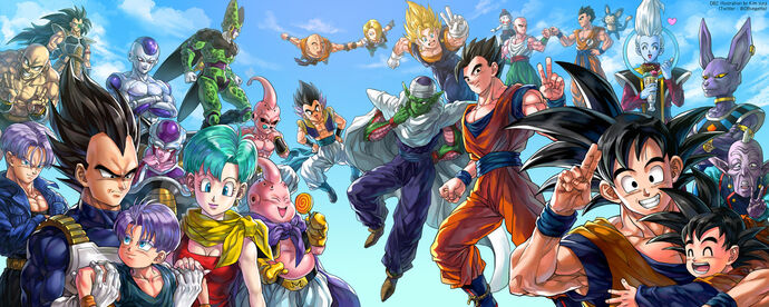 Dragonball z by goddessmechanic2-d7paus4
